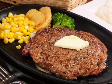 ステーキダイナーブルのおすすめ料理1