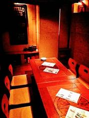 個室は最大12席までOK!【居酒屋 大人数 宴会 二次会 コンパ 藤が丘 名古屋めし