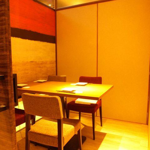 全席個室 びすとろ家 京都駅前店|店舗イメージ5