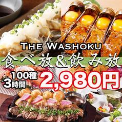 蔵八 池袋東口店のおすすめ料理1