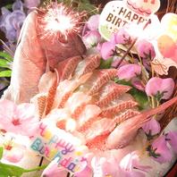 【国際展示場駅前の居酒屋】記念日や誕生日に☆