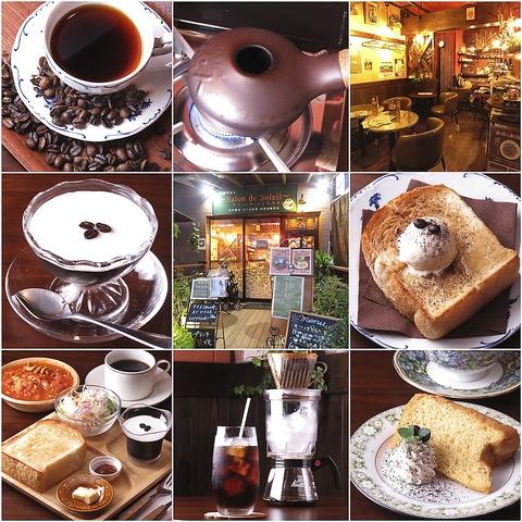 一度飲んだら、市販のコーヒーには戻れない!?新鮮な珈琲をご提供◎珈琲教室もご用意