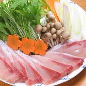 海鮮 火の鳥 東青梅のおすすめ料理2