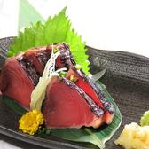 創助 宇都宮東宿郷店のおすすめ料理2