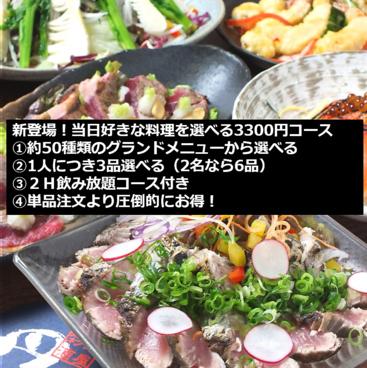 円円のおすすめ料理1