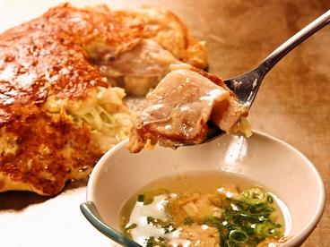 喃風 天理店のおすすめ料理1