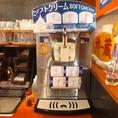 ソフトクリームもドリンクバー内でご利用いただけます☆