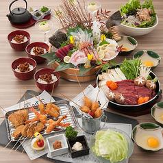 カラオケ ファンタジー 赤羽南口店のおすすめ料理1