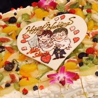 歓送迎会お誕生日などサプライズケーキのご用意可能♪