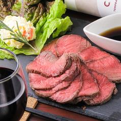 小江戸バル UTAGEのおすすめ料理1