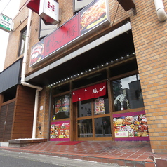 ちゃん豚 宇都宮店の雰囲気3