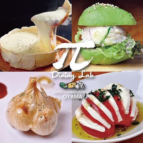 Dining Lab π パイ 小山店