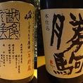 左:新潟県・八海醸造『しぼりたて生原酒一年貯蔵』特別本醸造。/右:富山県・清都酒造場『勝駒』特別本醸造。富山県で一番小さな蔵元さん地元でも入手が難しい!酒米、五百万石を吟醸酒クラスの55%まで磨いた特別本醸造。
