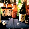 日本酒や焼酎など、全国から取り寄せたお酒をご堪能ください。