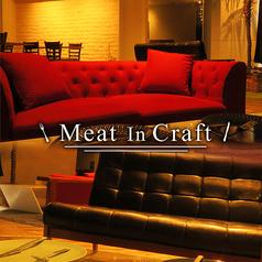 ビアガーデン&ソファ個室 ミートクラフト MEAT IN CRAFT 大宮店の雰囲気1