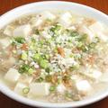 料理メニュー写真海老だし白麻婆豆腐