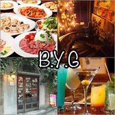 B.Y.G 渋谷のグルメ
