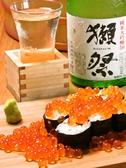 斎串酒場 いぐしさかばのおすすめ料理2