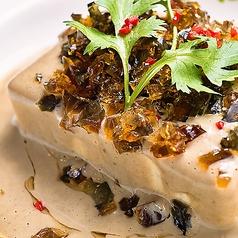 料理メニュー写真源烹輪式ピータン豆腐