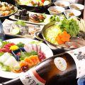 くつろぎ庵のおすすめ料理1