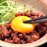 旬彩 はなれ 新宿歌舞伎町店のおすすめ料理2