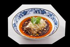 蒸し鶏の冷菜(国産の銘柄鶏を使用)