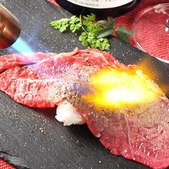 肉バル イタリアン 虹 東三国のおすすめ料理1