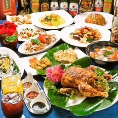 インドネシア だいにんぐのおすすめ料理1