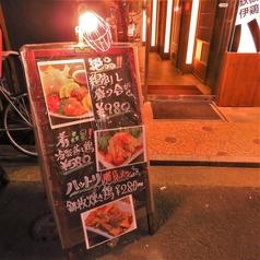 鉄板焼鳥バイキング いこや 伊鶏家 ハットリのおすすめ料理1