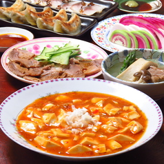 麺屋 龍の写真
