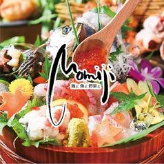 鶏と魚と野菜とMomiji もみじ 三宮の写真