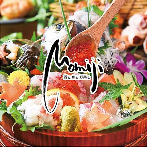 三宮から駅チカの個室居酒屋♪新鮮魚介と豊富な創作料理♪