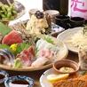 日本酒と魚 chikakuのおすすめポイント2