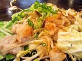 喃風 天理店のおすすめ料理2