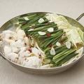料理メニュー写真もつ鍋(二人前)  <白湯・醤油・味噌・塩・チゲから選べるスープ>