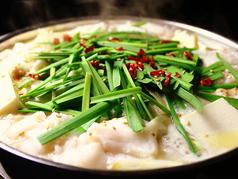 鍋や TAMARI 熊本総本家 銀座通り店のおすすめ料理1