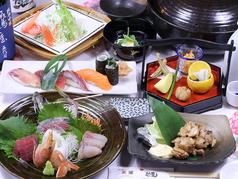 海鮮酒場 えん屋 皆春店のおすすめ料理1