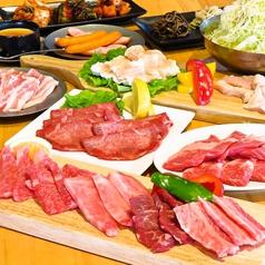 焼肉 HACHIHACHI はちはち 次郎丸店のおすすめ料理1