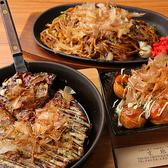 お好み焼き 鉄板焼き 生地 おいじのおすすめ料理2
