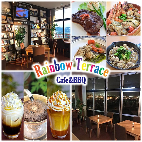 Rainbow Terrace OKINAWA