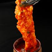 ホルモン焼肉 縁 エン 赤羽店のおすすめ料理2