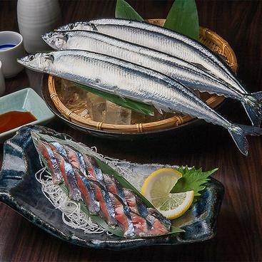 積丹浜 第八 太洋丸のおすすめ料理1