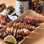 串焼居酒屋 じぶんかって 土浦店のおすすめ料理2