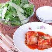炭火焼肉レストラン 大田 テジョンのおすすめ料理3