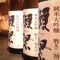 獺祭、変わらず人気です。他にも種類豊富に日本酒をご用意しております!
