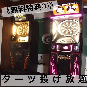 Darts&cafe Over オーバー 福岡 西新店の雰囲気1