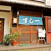 40万円(25人分、料理、ドリンク付き):ランチタイム、ディナータイムを選択して下さい。※12月は除く