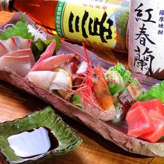 薩摩旬菜厨房 且坐のおすすめ料理1