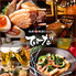 沖縄料理居酒屋 てぃーだ 赤坂店のロゴ