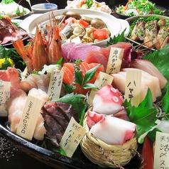 はなの舞 海鮮居酒屋 新岐阜駅前店のおすすめ料理1